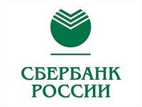 оплата культиватора через Сбербанк России
